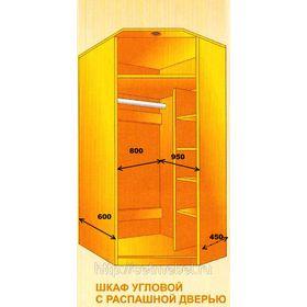 Угловой шкаф с распашной дверью купить по цене 9110.00 в ком.
