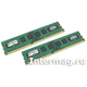 Память Kingston 4GB DDR3 (KVR1333D3N9K2/4G)