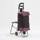 Сумка-тележка на двух колесах со складным стульчиком.  Настоящий помощник в хозяйственных делах - дон.