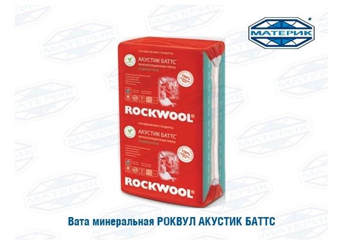 Акустик баттс 50 мм цена в красноярске